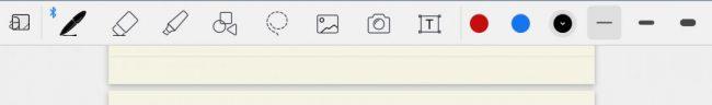 Die neue Toolbar ermöglicht einen schnelleren Zugriff auf die wichtigsten Werkzeuge.